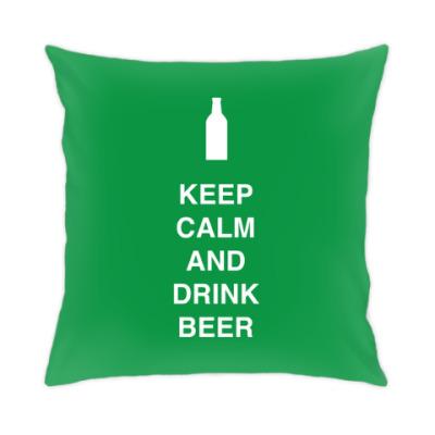Подушка Keep calm and drink beer