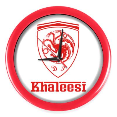 Настенные часы Khaleesi Ferrari