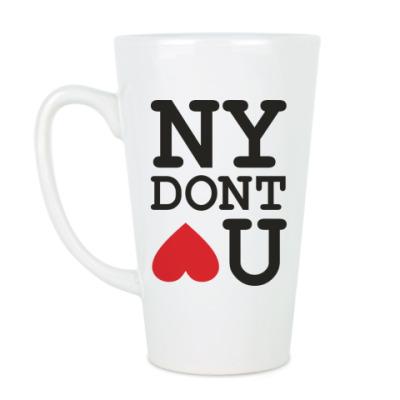 Чашка Латте NEW YORK