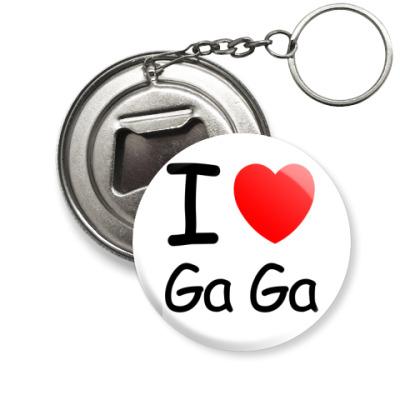 Брелок-открывашка I love Ga Ga