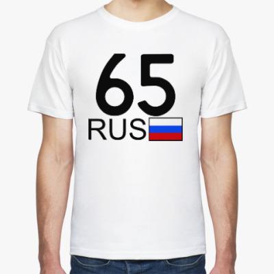 Футболка 65 RUS (A777AA)