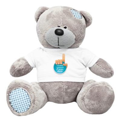Плюшевый мишка Тедди Лучший в мире свекр