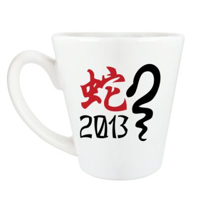Чашка Латте Новогодний принт Змея-2013 год