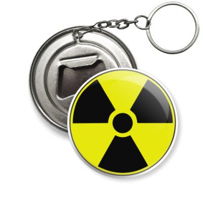 Брелок-открывашка Радиация
