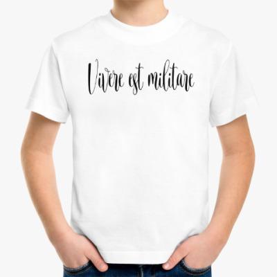 Детская футболка Жить - значит бороться
