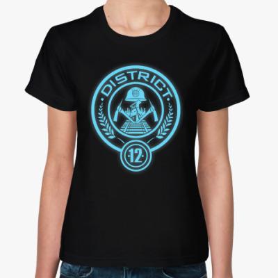 Женская футболка Голодные Игры (District 12/ Дистрикт 12)