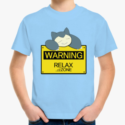 Детская футболка Зона релакса