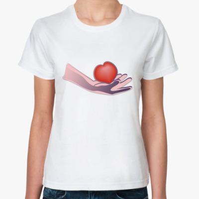 Классическая футболка Дарю сердце