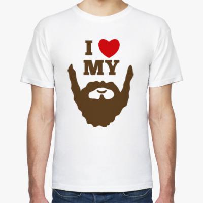 Футболка Я люблю свою бороду