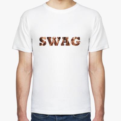 Футболка SWAG