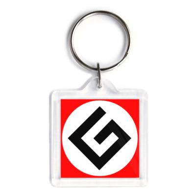 Брелок Граммарнацистский брелок