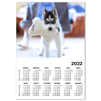 Календарь  'Хаски'