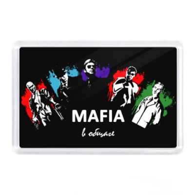 Магнит MAFIA в общаге