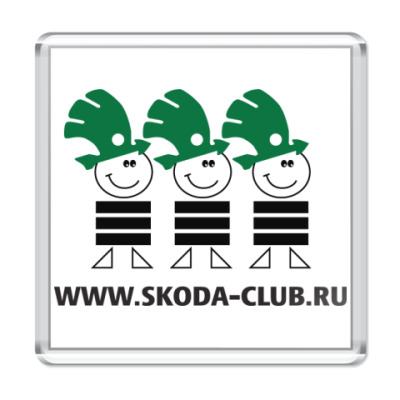 Магнит Магнит Skoda-Club 6.5 x 6.5 см