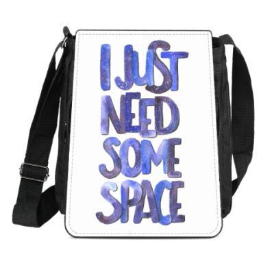 Сумка-планшет I just need some space