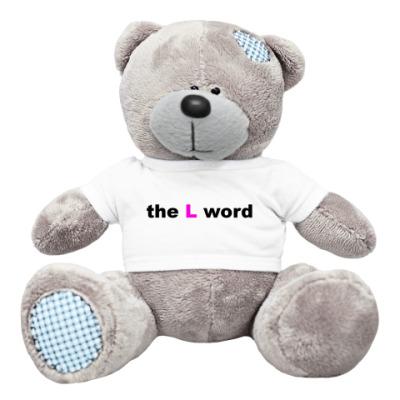 Плюшевый мишка Тедди The L Word