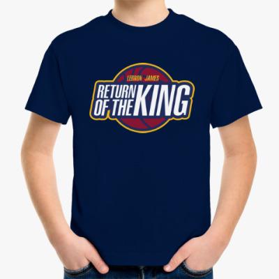 Детская футболка Возвращение короля