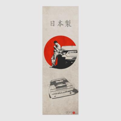 Постер Japanese style (Dori-king Tsuchiya, AE86 N2)