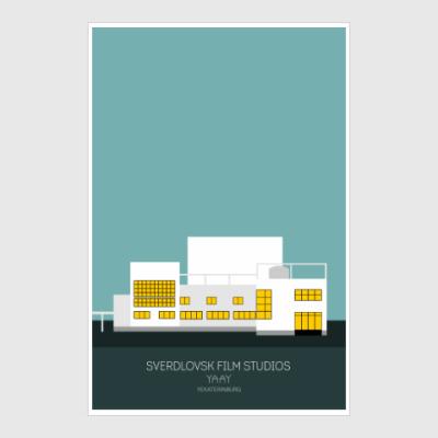 Постер SVERDLOVSK FILM STUDIOS