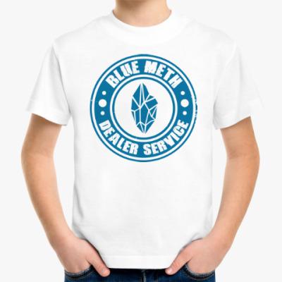 Детская футболка Blue Meth Dealer