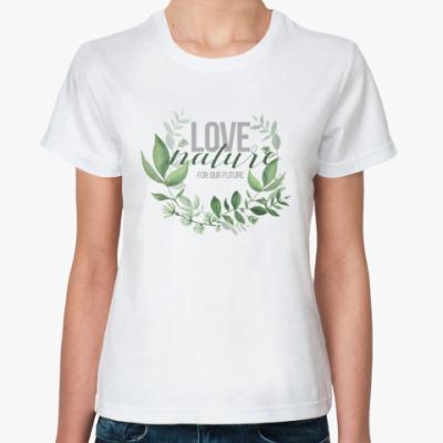 Классическая футболка LoveNature