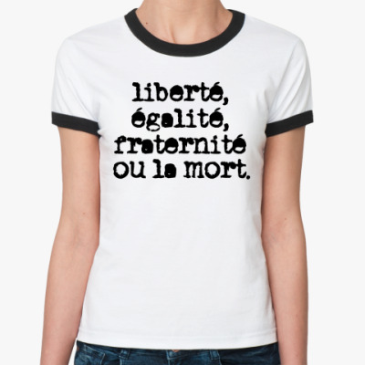 Женская футболка Ringer-T Свобода, равенство, братство