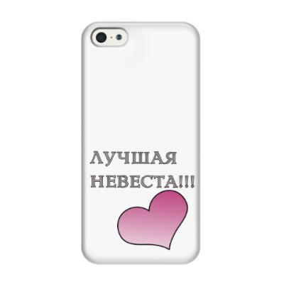 Чехол для iPhone 5/5s Лучшая невеста