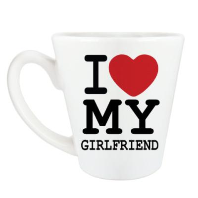 Чашка Латте I Love My Girl