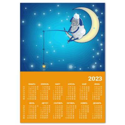 Календарь Барашек