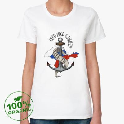 Женская футболка из органик-хлопка Вы держитесь!
