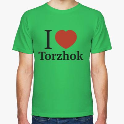 Футболка Я люблю Торжок