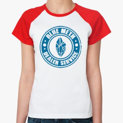 Женская футболка реглан Blue Meth Dealer