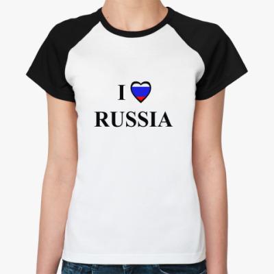 Женская футболка реглан  i love russia