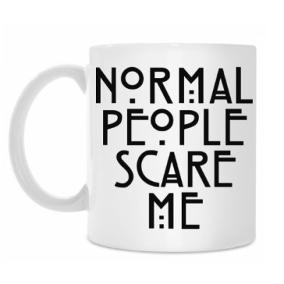 Кружка Normal People Scare Me