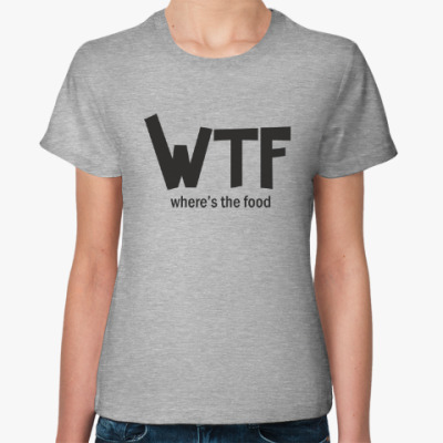 Женская футболка WTF - Where's the food