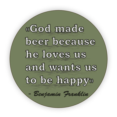 God made beer