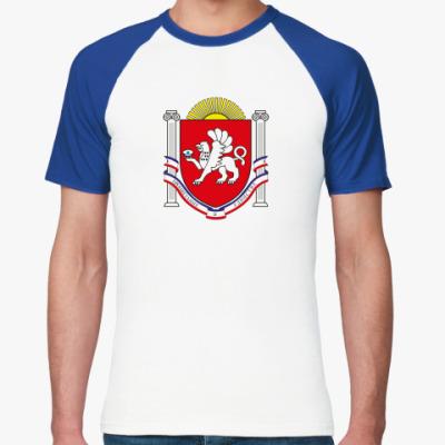 Футболка реглан Автономная Республика Крым