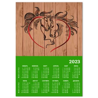Календарь Лошадиный год