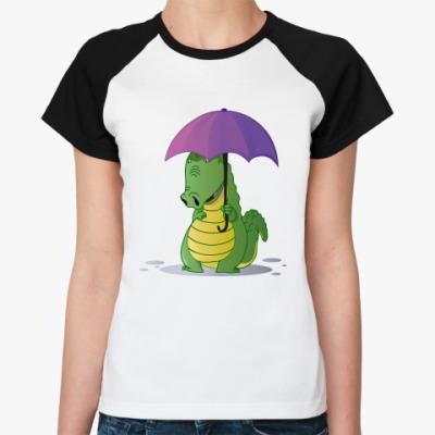 Женская футболка реглан Крокодильчик с зонтиком