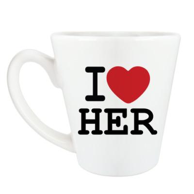 Чашка Латте I Love Her
