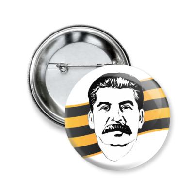 Значок 50мм И.В.Сталин