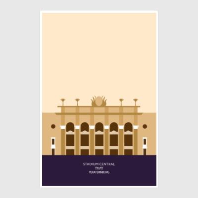 Постер Stadium Central