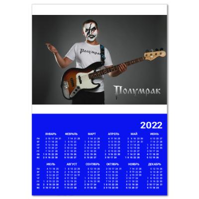 Календарь Настенный календарь A2 2019, синий