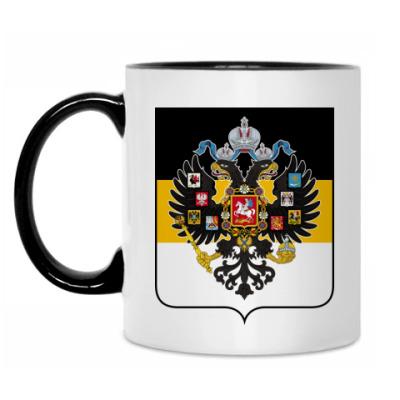 Кружка имперский герб