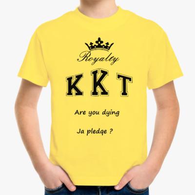 Детская футболка Королевы крика