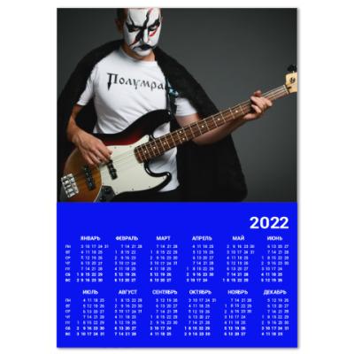 Календарь Настенный календарь A4 2019, синий