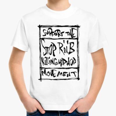 Детская футболка Stop R'n'B