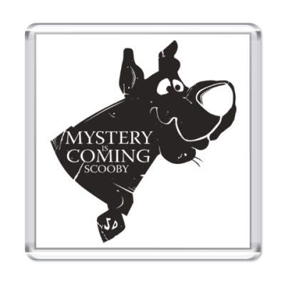 Магнит Mystery is coming