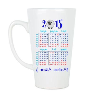 Чашка Латте Календарь 2015