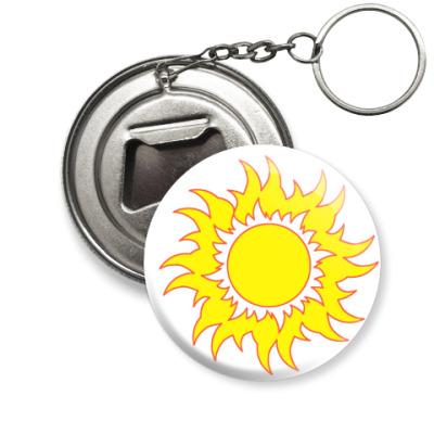 Брелок-открывашка Солнце